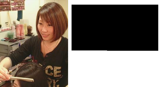 chan_nagare9