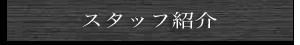 chan_stuff